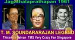 Jagathalaprathapan 1961 T. M. Soundararajan Legend Song 4