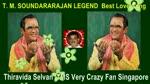 T. M. Soundararajan Legend Best Love Song 7