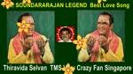 T. M. Soundararajan Legend Best Love Song 8