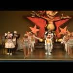 Disney Land Show On Stage