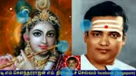 God Krishna T. M. Soundararajan Legend.