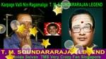 Karpage Valli Nin Ragamaliga T. M. Soundararajan Legend