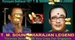 Punniyam Seithaval 1977 T. M. Soundararajan Legend