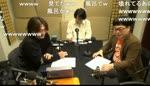 伊福部・向のラジオ☆スターダストボーイズ第198回