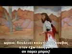 Ο Εκδικητής Φάντασμα _ The Wraith (1986) ταινία online ελληνικους υποτιτλους Θρίλερ greek subs.mp4