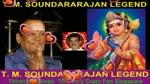 T. M. Soundararajan Legend Murugan God Vol 57