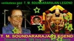 T. M. Soundararajan Legend Venkatesa God Vol 59