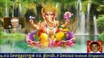 T. M. Soundararajan Legend Vinayagar God Vol 54