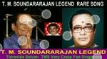 T. M. Soundararajan Legend Rare Song Vol 2