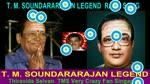 T. M. Soundararajan Legend Rare Song Vol 13