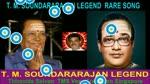 T. M. Soundararajan Legend Rare Song Vol 14