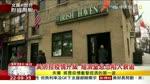 【完整版】2020.03.22《文茜世界財經周報》全球防控疫情升級 經濟窒息恐陷入衰退  Sisy's Finance Weekly(1080p)