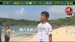 okinawa20190831-1