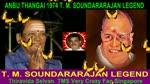 Anbu Thangai 1974 T. M. Soundararajan Legend Song 2