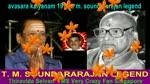 Avasara Kalyanam 1972 T. M. Soundararajan Legend Song 1