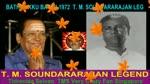 Bathilukku Bathil 1972 T. M. Soundararajan Legend Song 1