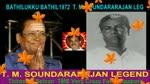 Bathilukku Bathil 1972 T. M. Soundararajan Legend Song 2