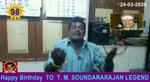 Happy Birthday To T. M. Soundararajan Legend 24-03-2020 Auditor Prabagar