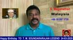 Happy Birthday To T. M. Soundararajan Legend 24-03-2020...,