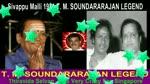 Sivappu Malli 1981 T. M. Soundararajan Legend Song 3