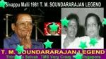 Sivappu Malli 1981 T. M. Soundararajan Legend Song 4