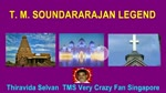 T. M. Soundararajan Legend & Aalayam Song