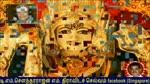 T. M. Soundararajan Legend Amma God Vol 66