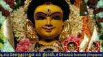 T. M. Soundararajan Legend Amma God Vol 67