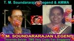 T. M. Soundararajan Legend Amma God Vol 81