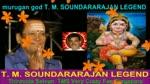 T. M. Soundararajan Legend Murugan God Vol 65