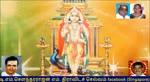 T. M. Soundararajan Legend Murugan God Vol 74