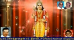 T. M. Soundararajan Legend Murugan God Vol 76