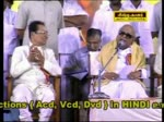 function for T. M. Soundararajan in Maduri.Part 14.Thanks to M K Alagiri