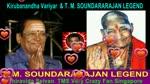 Kirubanandha Variyar & T. M. Soundararajan Legend