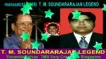 Manasatchi (1969) T. M. Soundararajan Legend