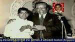 t m soundararajan legend history  messages  9