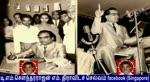T M Soundararajan Legend History Messages 10
