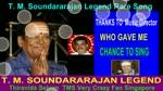 T. M. Soundararajan Legend Rare Song Vol 26