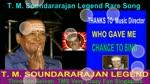 T. M. Soundararajan Legend Rare Song Vol 32