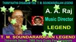 Thaniyaatha Dhaagam 1982 T. M. Soundararajan Legend