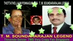 Thottathellaam Ponnagum 1975 T. M. Soundararajan Legend