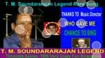 T. M. Soundararajan Legend Rare Song Vol 33