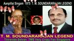 Aanpillai Singam 1975 T. M. Soundararajan Legend