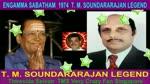 Engamma Sabatham 1974 T. M. Soundararajan Legend