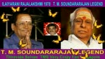 Ilaiyarani Rajalakshmi 1978 T. M. Soundararajan Legend Song 1