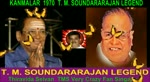 Kanmalar 1970 T. M. Soundararajan Legend