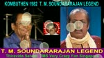 Kombuthen 1982 T. M. Soundararajan Legend Song 2
