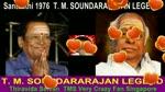 Santhathi 1976 T. M. Soundararajan Legend