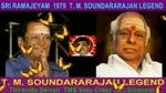 Sri Ramajeyam 1979 T. M. Soundararajan Legend.