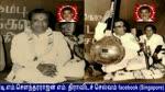 T M Soundararajan Legend History Messages 20